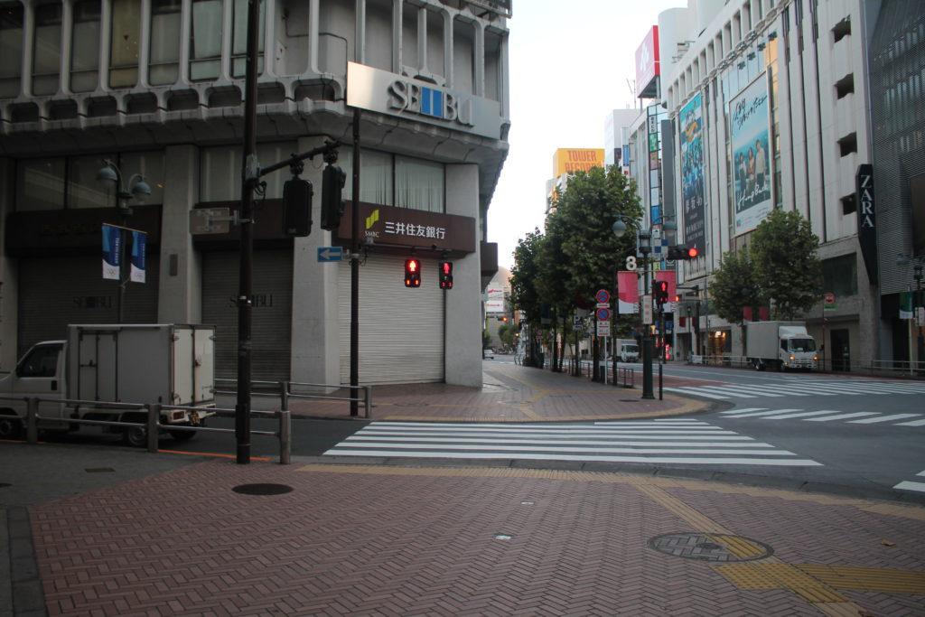 画像に alt 属性が指定されていません。ファイル名: 三井住友銀行-1024x683.jpg